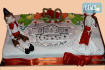 Торта на традициите 25 парчета за почитателите на фолклора от Джорджо