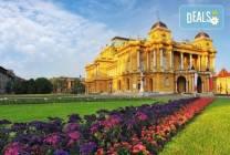 През юли или септември до Загреб: 2 нощувки със закуски, транспорт и