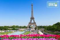 До Париж, Страсбург, Виена, Венеция, Милано и Мюнхен: 8 нощувки и