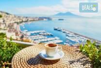 Амалфи, Неапол, Помпей и Алберобелло: 5 нощувки, 3 закуски и вечери,