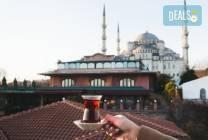 Уикед екскурзия до Истанбул и Одрин, Турция: 2 нощувки и закуски,