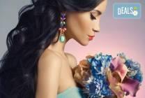 Пробиване на уши и подарък: медицински обеци по избор в салон Beauty