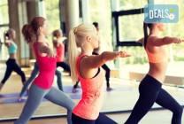 4 тренировки по комбинирана гимнастика в Студио за аеробика и танци