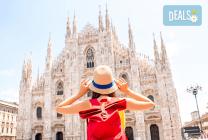 До Ница, Венеция, Милано и Загреб: 5 нощувки и закуски, транспорт и