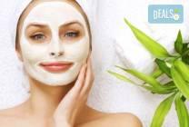 Медицинско почистване на лице, терапия и маска в салон Алма Морел