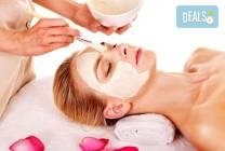 Еко терапия за лице с почистване, терапия с мляко и масаж в студио