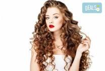Подстригване и студено къдрене с издръжливост до 6 месеца в Bisi Hair
