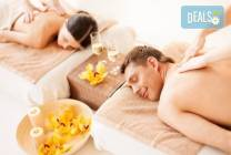 Синхронен масаж за двама със злато, салата и вино + бонус в Женско