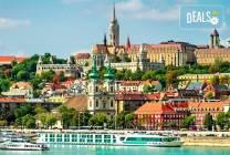 Майски празници до Будапеща, Прага и Виена: 5 нощувки и закуски,