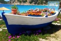 Майски празници на Халкидики: 2 нощувки, закуски и вечери, транспорт,