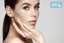 Почистване на лице с пилинг, серум и кислородна терапия, Женско