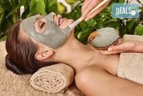 Релаксиращ масаж на цяло тяло с топли масла и маска на лице с лечебна