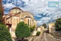 Трети март в Кавала, Гърция: 2 нощувки и закуски, транспорт,