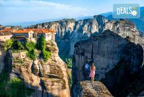 Майски празници в Солун и Метеора, Гърция: 2 нощувки и закуски,
