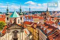 Великден в Прага, Чехия: 2 нощувки със закуски, транспорт и