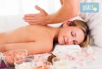 90-минутен класически, релаксиращ или спортно-възстановителен масаж,
