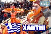 На 09.03. до Карнавала в Ксанти, Гърция: транспорт, водач и посещение