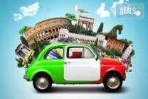 Делничен курс по италиански език на ниво А1, 45 уч.ч., от Школа БЕЛ