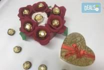 Луксозна шоколадова кутия