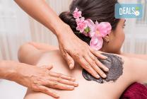 Детокс масаж и пилинг на цяло тяло със соли от Мъртво море в студио