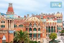 Великден в Барселона, Лигурия и Венеция: 7 нощувки, закуски, 3