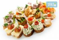 55 бр. хапки с пуешко, топено сирене, маслинов пастет и още от Густос