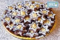 1 кг. големи какаови звезди с кремообразен лимонов шоколад от Джорджо