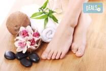Лечебен медицински педикюр във фризьоро-козметичен салон Вили