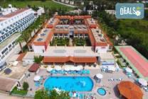 Майски празници в Tiana Beach Resort 4*, Бодрум: 7 нощувки All Incl,