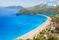 Май в Егейска Турция: 7 нощувки със закуски и вечери, с автобус и