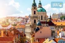 Септемврийски празници в Прага, Будапеща и Виена: 5 нощувки и