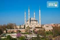 Шопинг за 1 ден до Одрин, Турция: транспорт, водач и застраховка