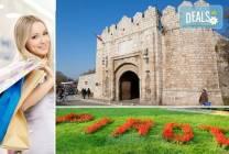 Екскурзия за 1 ден до Пирот, Темски и Суковски манастири: транспорт и