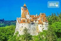 Екскурзия до Румъния, дата по избор: 2 нощувки и закуски, транспорт,