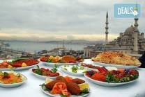 Великден до Истанбул, Чорлу и Одрин: 4 нощувки и закуски, транспорт