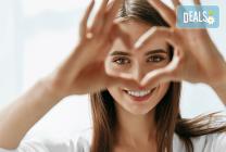 Консултация при кардиолог, ЕКГ, преглед на очни дъна и oще от