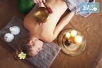 75-минутен терапевтичен масаж с тибетски пеещи купи в студио Giro