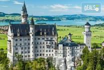 Мюнхен, Залцбург и Баварски замъци, през август: 5 нощувки със
