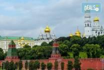 Москва, Санкт Петербург: самолетен билет, трансфер, 7 нощувки, 6
