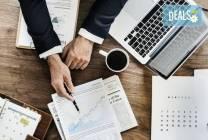 Счетоводно обслужване на нерегистрирана по ДДС фирма от ПиСи Консулт
