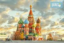 Санкт Петербург и Москва, май: самолетни билети, трансфери, 6