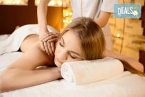 Класически масаж на тяло и бонус: масаж на ходила, длани и глава в