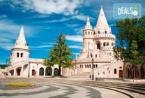 Екскурзия до Будапеща, Унгария: 4 нощувки в Agape Aparthotel 2*,