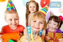 3 часа наем на зала за детски рожден ден за 10 деца в Детски център