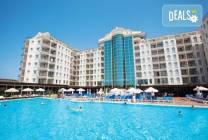 Почивка в Didim Beach Resort 5*, Дидим: 7 нощувки на база All