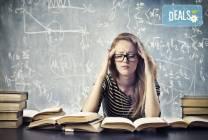 Урок по БЕЛ и/или математика за ученици в 7 кл. от Езиков център