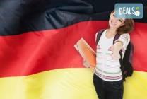 Сутрешен курс по немски език за начинаещи в Езиков център Deutsch