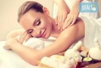 Антистрес масаж на цяло тяло, ходила, длани и глава в Beauty and