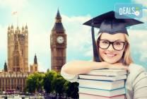 Курс по английски език на ниво А1 и/или А2 с включени материали от