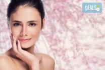 Дълбоко почистване на лице в 11 стъпки и оформяне на вежди в студио